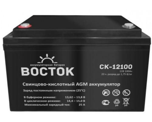Аккумуляторная батарея Восток СК-12100 (12V / 100Ah)